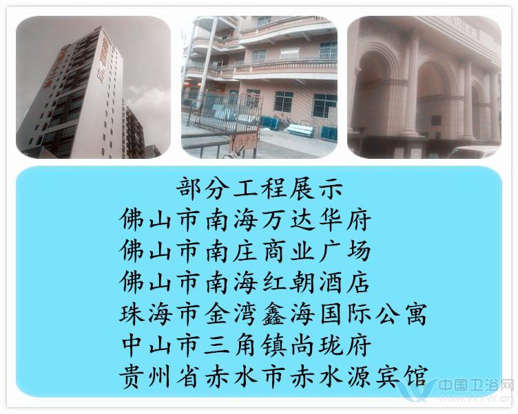 hv577鸿运国际图片